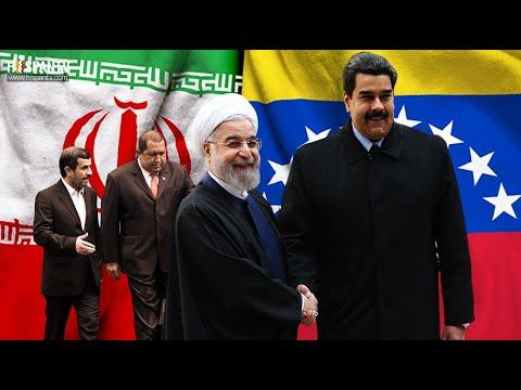Irán y Venezuela, 70 años de relaciones diplomáticas