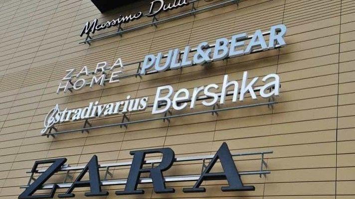 Las emblemáticas cadenas de ropa Zara, Berska y Pull&Bear cerraron sus puertas y se van de Venezuela. Zara es española, perteneciente al grupo textil Inditex, mientras que las otras dos son del grupo de Amancio Ortega.
