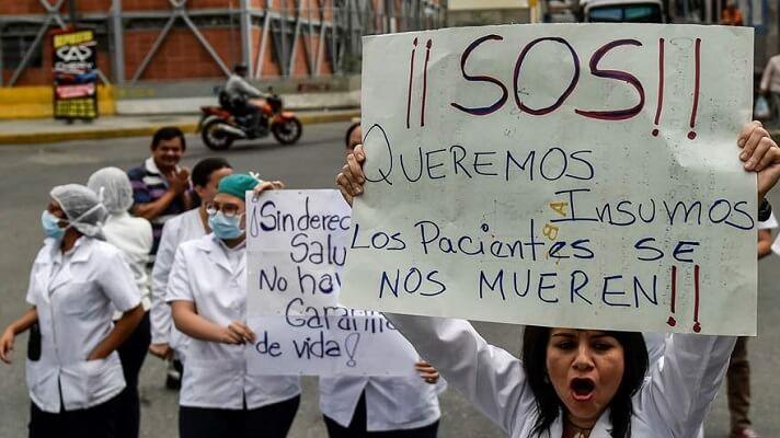 Ha pasado más de un año desde que llegó la pandemia de COVID-19 a Venezuela. Pese a ello, los hospitales aún carecen de insumos para luchar contra la enfermedad.