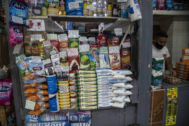Productos venezolanos de exportación
