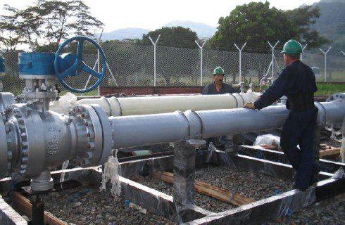 Bogotá y tres departamentos sin gas natural por averías en planta de suministro